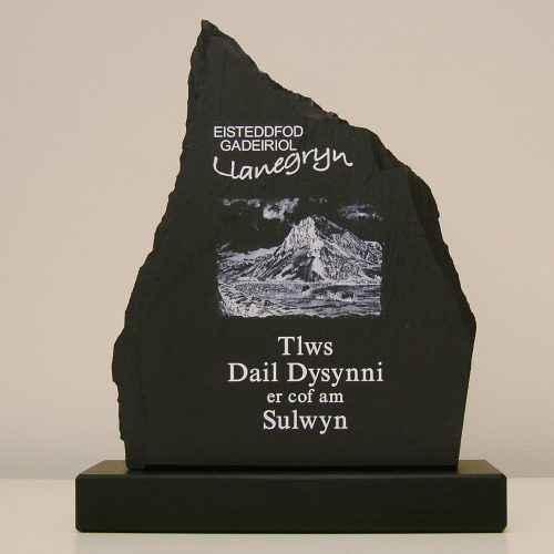 Dail Dysynni Trophy, Hand shaped dressed edge, dressed, welsh slate, welsh slate, trophies, trophy, Award, Prize, Printed, outdoor, adventure, events, natural, rugged rugged, mountainous, landscape, single, variable, element, construction